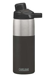 Best insulated water bottle: Camelbak Chute Stainless Steel 600ml